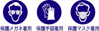 「多目的用途・業務用強力アルカリ洗浄剤ガイナクリーナー」